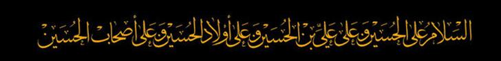 hussain2